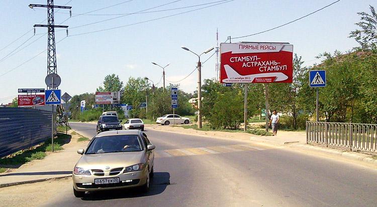 Рекламная конструкция на ул.